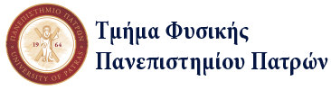 Τμήμα Φυσικής – Πανεπιστήμιο Πατρών Λογότυπο